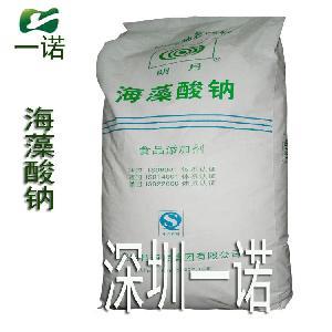 海藻酸鈉價格 海藻酸鈉-海藻酸鈉生產
