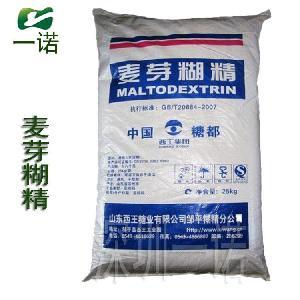 麥芽糊精 西王麥芽糊精食品級 增稠劑麥芽糊精