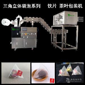 八宝茶 五宝茶包装机  花草茶 配方茶专用包装机