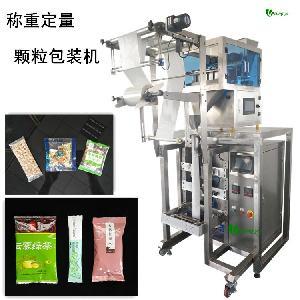 厂家直供 全自动颗粒包装机 固体饮料包装机