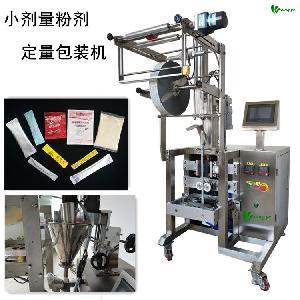 厂家直销 小粉剂定量包装机
