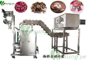 厂家直销 八宝茶 拼配茶 花草茶 包装机