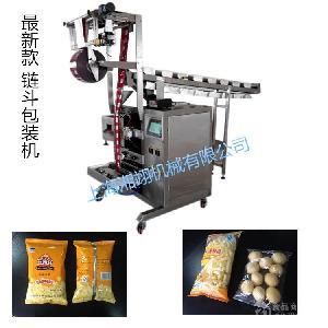 厂家直销 链斗式自动包装机