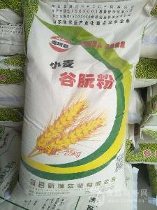 品質保證山東鑫瑞冠小麥面筋粉廠家銷售