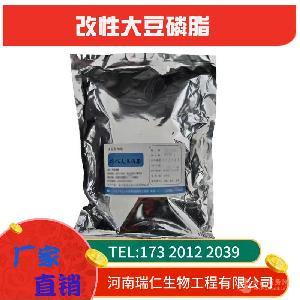 改性大豆磷脂