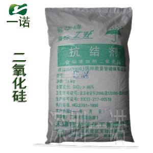 批发供应 二氧化硅 食品级 二氧化硅 800-1000目 抗结剂