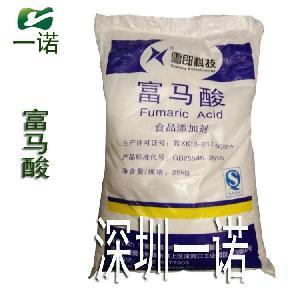 供应批发 食品级 富马酸 酸度调节剂  富马酸  量大从优