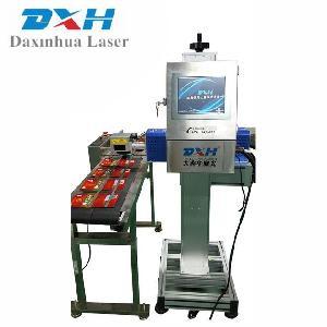 大鑫华Co2食品专用激光喷码机