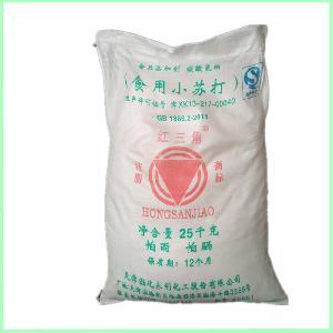 经销批发 碳酸氢钠 食品级 小苏打 膨松剂 清洁剂 1kg起订