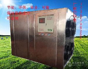 丁香、八角空气能热泵烘干机中草药空气能干燥设备