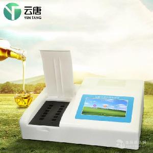 食用油酸價快速檢測儀