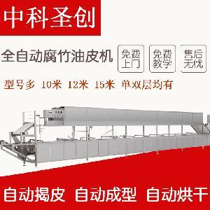 新型全自动腐竹机 大型腐竹油皮生产线 腐竹设备厂家直销