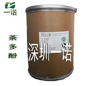 食品级 茶多酚   抗氧化剂  茶多酚 一诺现货 量大从优