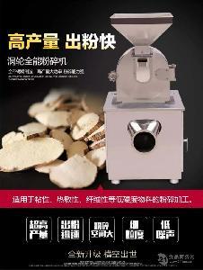 旭朗新型大米涡轮式粉碎机产品优势