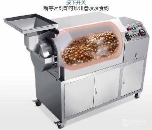 旭朗商用多功能燃气滚筒式茶叶翻炒机
