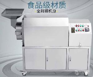 商用不锈钢智能恒温型炒药机