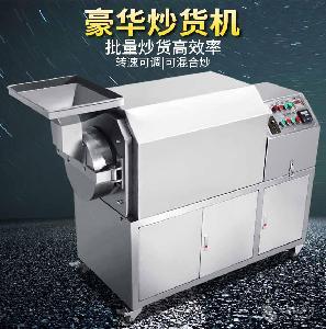 电动高效不锈钢中药材炒药机