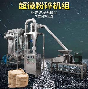 大型工厂物料高精度粉碎专用超微粉碎机组厂家报价
