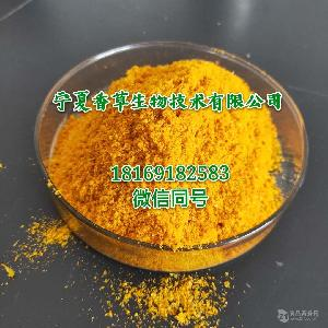 沙棘膳食纤维粉厂家 宁夏野生沙棘果皮粉80目 沙棘果皮纤维素50%