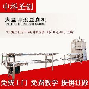 全自动冲浆豆腐机 大型自动冲浆板豆腐机 冲浆豆腐生产线厂家直销