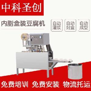 盒装内酯豆腐机 自动灌浆封盒内脂豆腐机设备厂家直销
