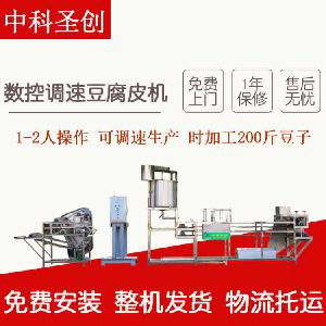 数控自动豆腐皮机 大型豆腐皮生产线 时产300斤豆腐皮机免费技术