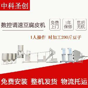 大型自动豆腐皮机 可调速数控豆腐皮生产线 豆腐皮机时产300斤