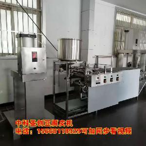 邯郸做豆腐皮的机器 小型自动豆腐皮机生产线多少钱
