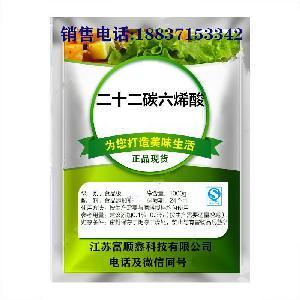 食品级 营养强化剂 二十二碳六烯酸