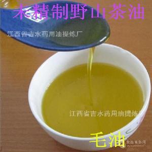 批发 天然压榨山茶籽油 山茶油野山茶籽提炼 化妆品基础油 1KG起