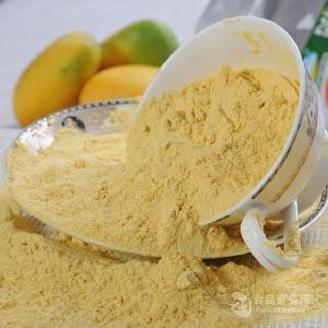 芒果果粉厂家  芒果汁粉价格  芒果果肉粉供应 芒果速溶粉