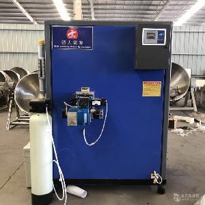 全自动电加热蒸汽发生器 锅炉
