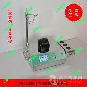 全封閉智能集菌儀|純化水實驗專用集菌儀價格