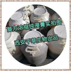 鸡矢藤提取物厂家供应天然浓缩鸡矢藤水溶粉 定做混合浸膏颗粒