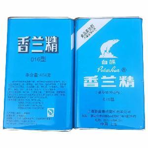 重庆食用白熊香兰精 香草粉末香精产品说明和应用比例