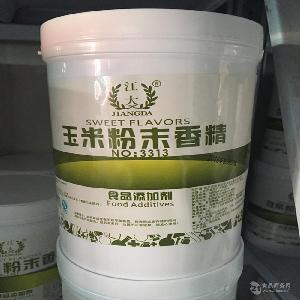 重庆食用江大甜玉米香精 产品说明和应用比例