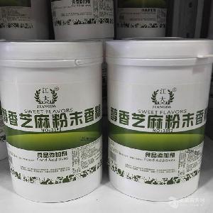 重庆食用江大 芝麻粉末香精产品说明和应用比例