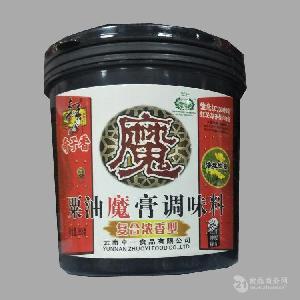食用奇子香魔膏 的用法  使用量  产品报价