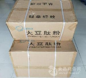 大豆肽粉厂家-现货供应批发价