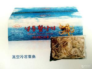 唐新兴冻章鱼