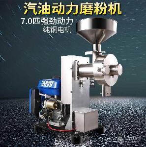 天津五谷磨房专用汽油式五谷杂粮磨粉机