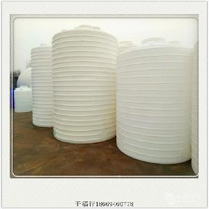 富航容器20噸塑料桶
