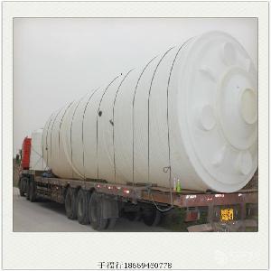 富航容器15吨塑料桶
