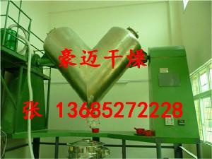 氯化銨V型高效混合機