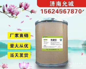 安賽蜜價格 食品級AK糖生產廠家 甜味劑安賽蜜用途