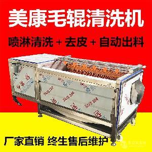 低价直销土豆清洗去皮机 净菜加工清洗流水线 净菜加工设备