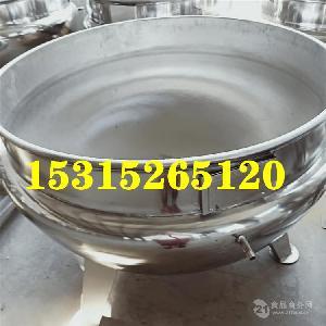 小型夾層鍋