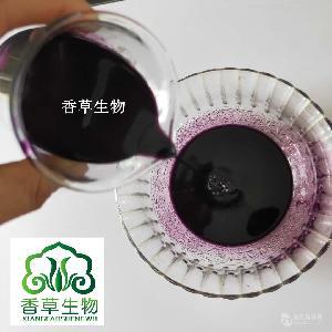 厂家批发鲜黑枸杞浓缩汁 原液 超浓缩原浆 青海黑枸杞鲜汁