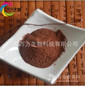 豬肝粉99.9%   天然豬肝提取   批發價格