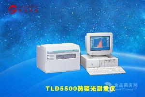 TLD 5500热释光测量仪美国热电食品安全分析仪